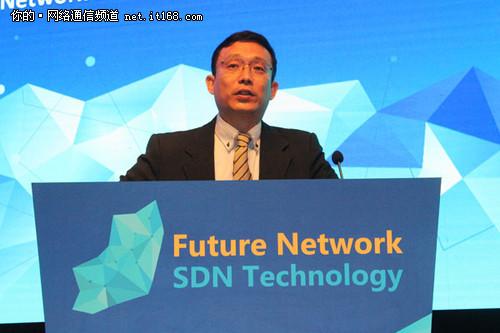 全球未来网络暨SDN技术大会北京开幕