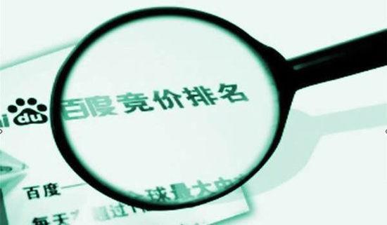 """近日,一篇关于一家搜索公司和一家部队医院的网文,在各个媒体刷屏,也深深刺痛着公众的痛点。因为听信了百度搜索中关于""""滑膜肉瘤""""的广告信息,魏则西在武警北京总队第二医院尝试了一种号称与美国斯坦福大学合作的肿瘤生物免疫疗法。在花费了20多万医疗费后,才得知这个疗法在美国早已宣布无效被停止临床。这期间,肿瘤已经扩散至肺部,魏则西终告不治。据报道,该院也并没有如宣传中那样,与斯坦福医学院有合作。"""